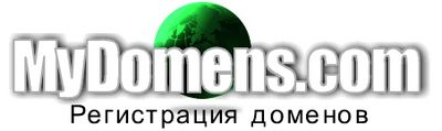 MyDomens.com - регистрация доменов .com .net .info .org .biz .in .ru